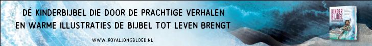 HSV Kinderbijbel
